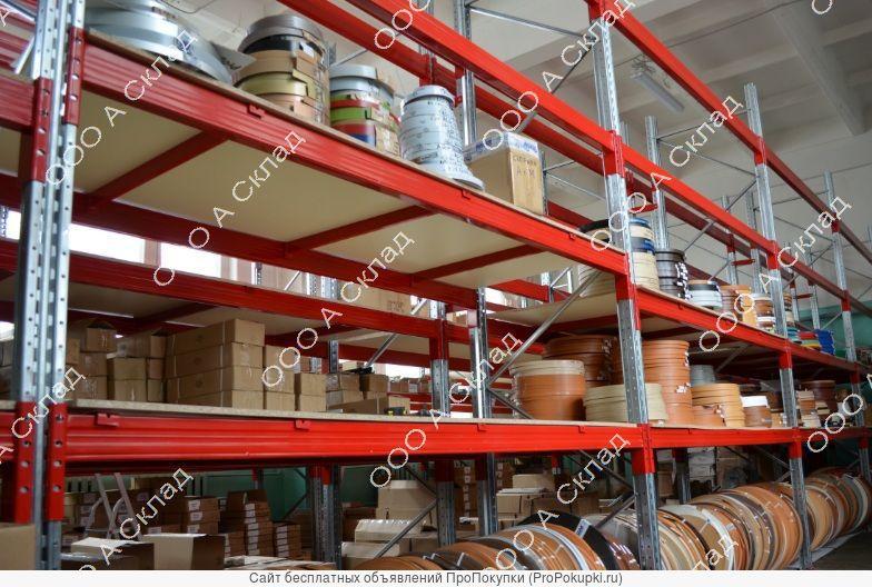 Полочный стеллаж складской среднегрузовой.