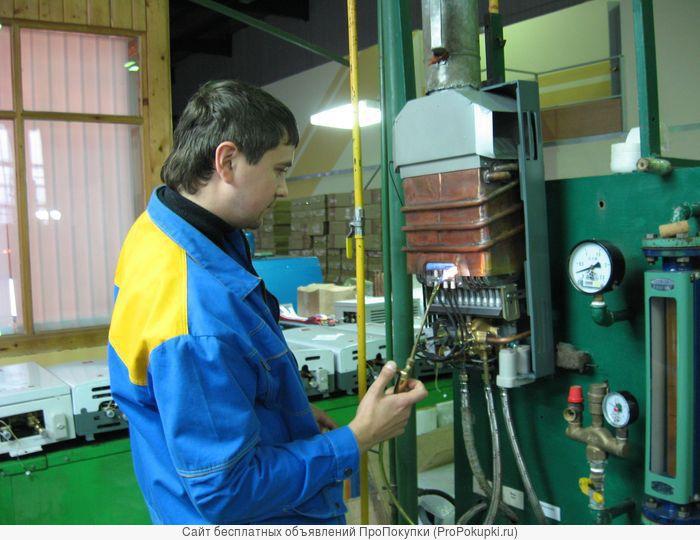 Ремонт настенных газовых колонок любой сложности