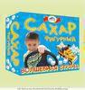 сахар-рафинад, 0,5кг