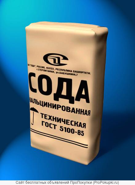 Соду Кальцинированную тех. марки Б продам
