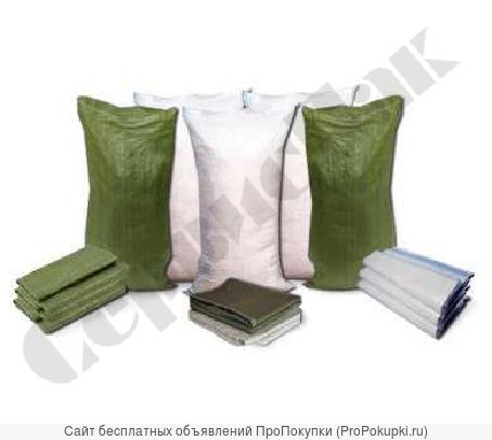 полипропиленовые мешки белые, зеленые