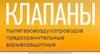 Свадьба,корпоратив юбилей в Красногорске
