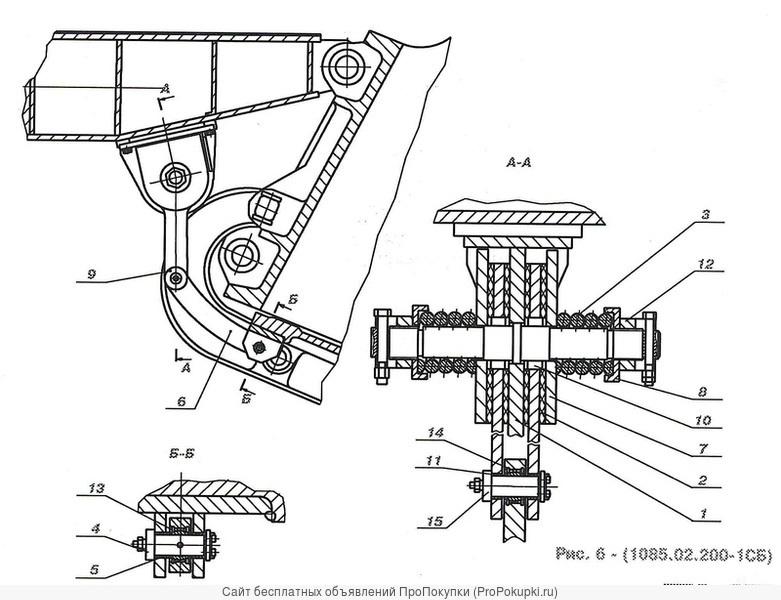 Механизм открывания днища ковша 1085.53.00-2СБ к экскаватору ЭКГ 5