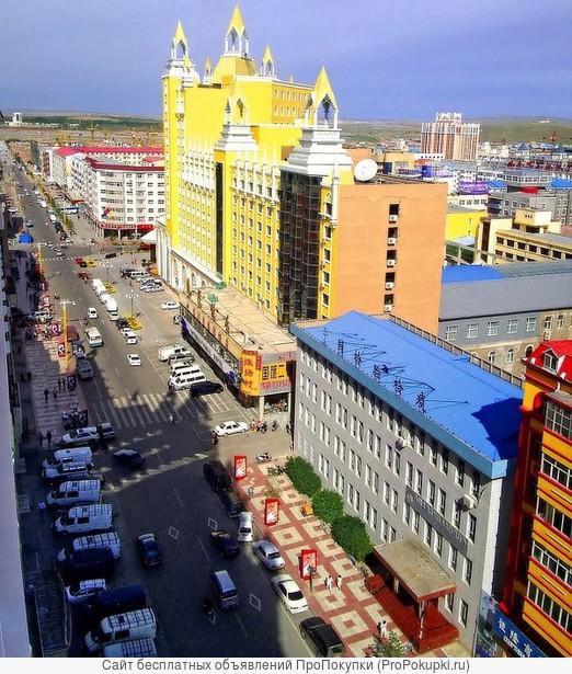 Шоп-туры в Маньчжурию из Иркутска на поезде