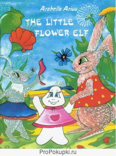 Изготовление печатей у метро Беляево