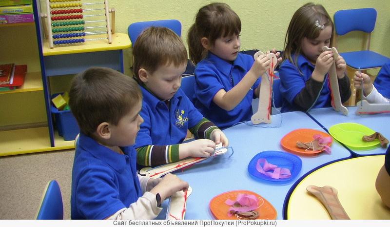 Дневной летний лагерь для детей 6-10 лет в г. Новороссийск