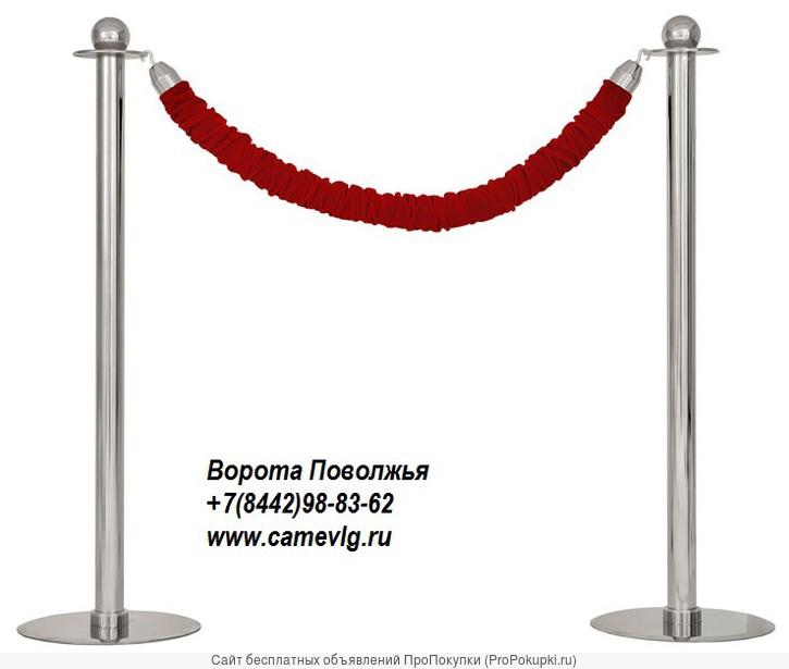 Ограждение с бархатной перемычкой в наличие в Волгограде