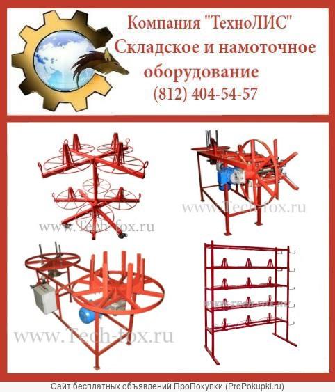 Все для измерения и перемотки кабеля, троса, каната и др. длинномеров