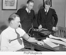 Тестирование сотрудников на полиграфе - детекторе лжи