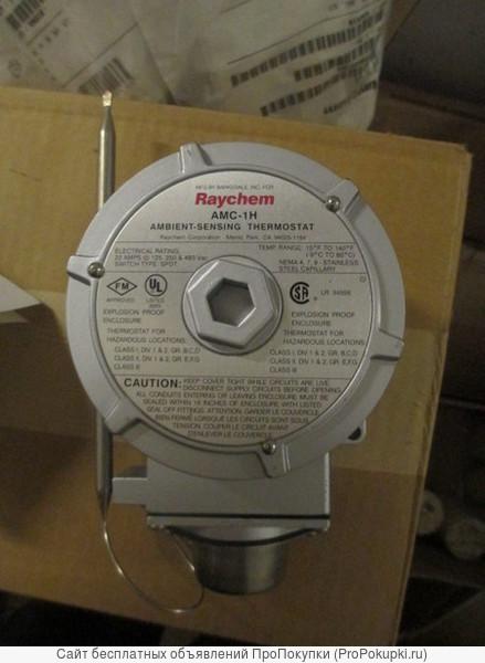 Термостат Raychem amc-1h