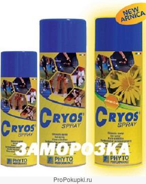 Спортивная заморозка - спрей CRYOS и ICE