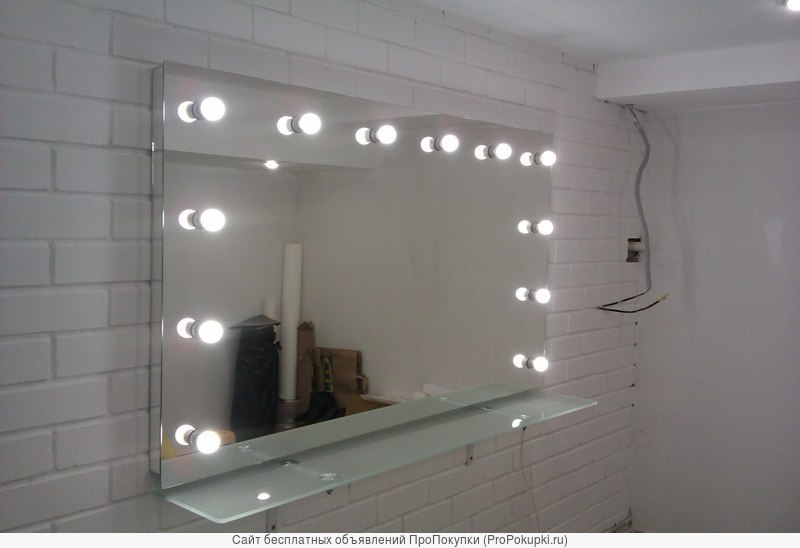 Гримерноезеркало#зеркалослампочками#зеркалодлямакияжа#
