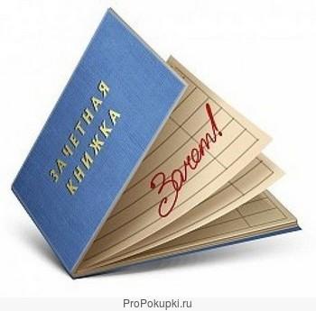 Магазин Знаний