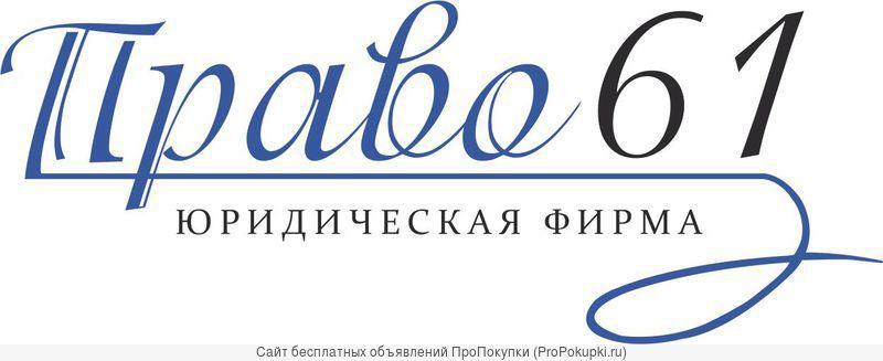 Регистрация ИП.