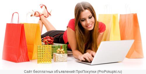 Создание сайтов. Продвижение сайта в интернете