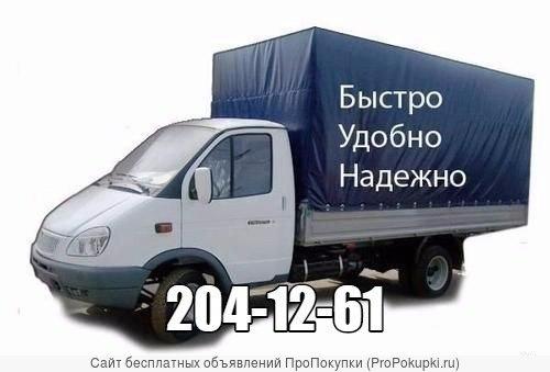 Транспорт, грузчики, переезды, такелаж