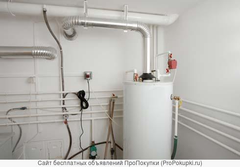 Мастер по ремонту газового оборудования