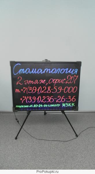продам мобильный лед-экран
