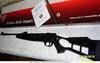 Пневматические винтовки HATSAN Striker Edge