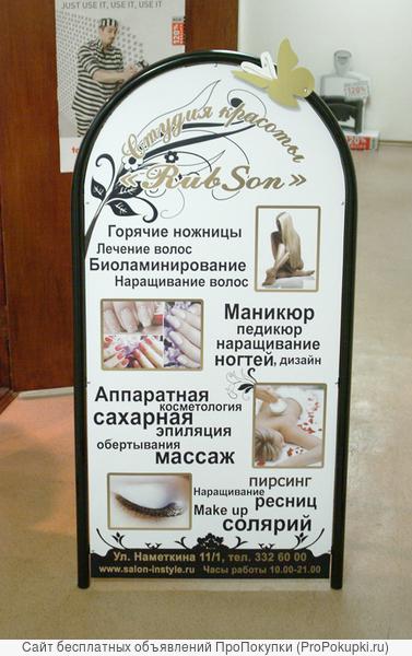 ООО «Печати-Москва» - все виды полиграфических услуг