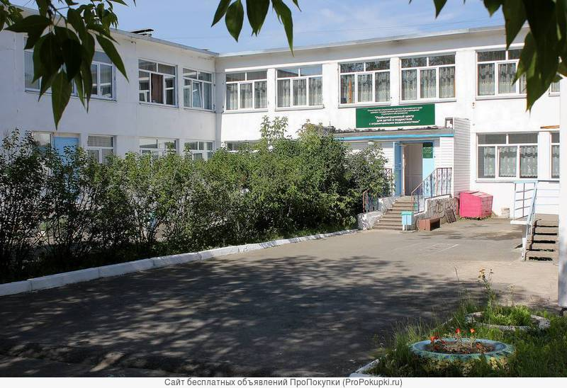 «Детский реабилитационный центр»