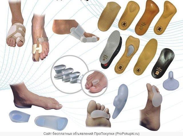 ортопедические товары широкий выбор