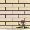 Кирпич облицовочный полуторный, Stolz, Ваниль гладкий, 1 НФ
