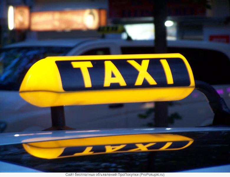 Такси услуги по перевозки по северному кавказу