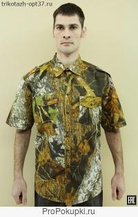 рубашки и спецодежда оптом со склада производителя