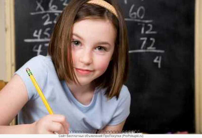 Детям в помощь (домашние задания)