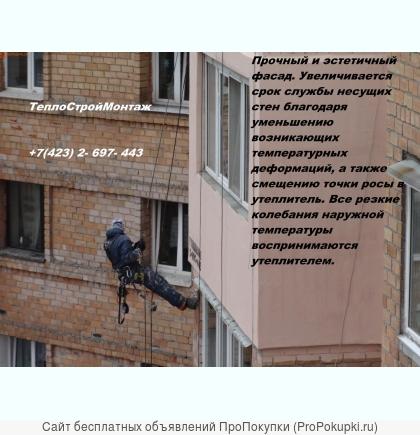 Зимнее утепление стен! Утепление зданий, квартир. Утепляем зимой