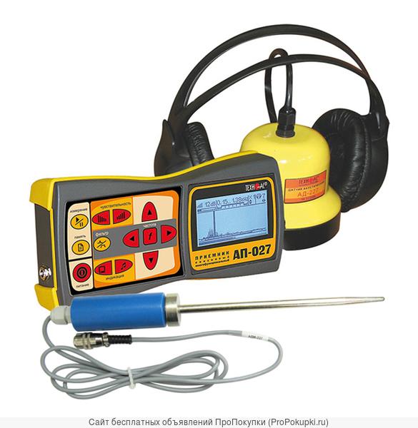 Продаю приборы для измерения температуры с госповеркой