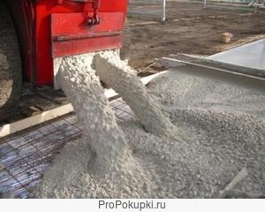 бетон. раствор