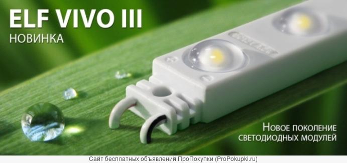 Модуль светодиодный ELF VIVO III 3 SMD 2835 12B