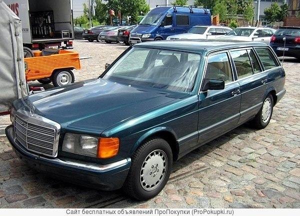 Разбор Мерседес W126/ 280, 380, 420, 500, 560 SE, SEL, SEC