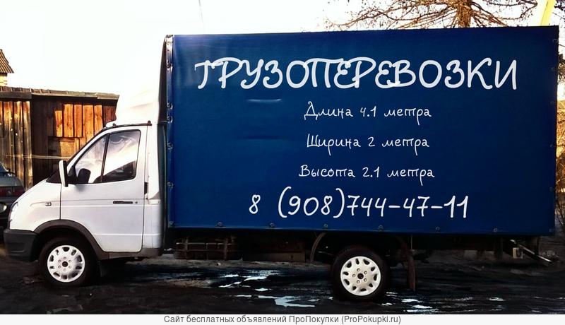 Грузоперевозки в любую точку России