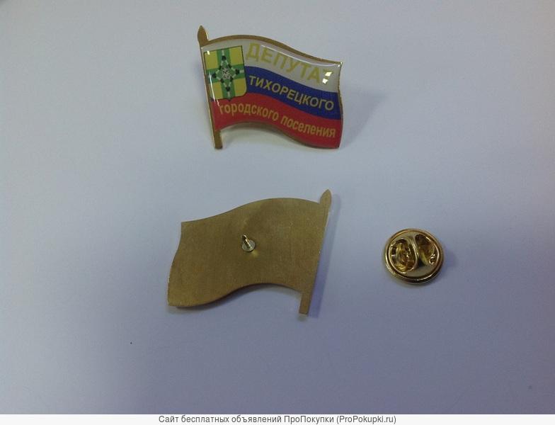 значки на цанге (на металлической основе с линзой)