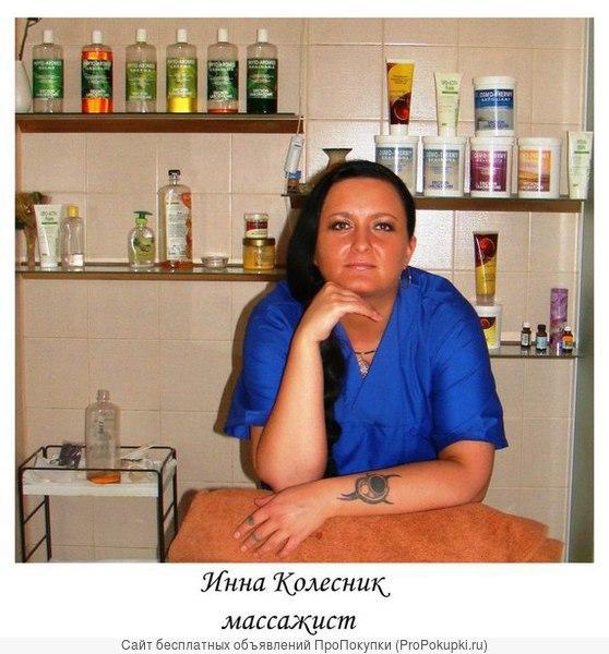 Профессиональный массаж в Девяткино женщинам