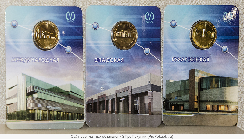 Памятные жетоны Санкт-Петербургского метрополитена