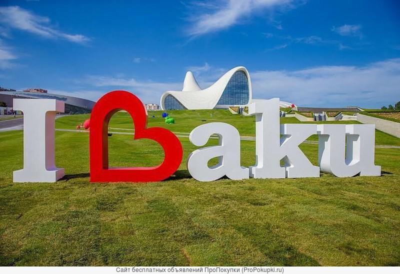 Частный гид-сопровождающий в Азербайджане