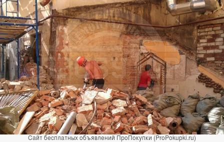 Снос перегородок, стен, зданий, фундаментов. Демонтаж