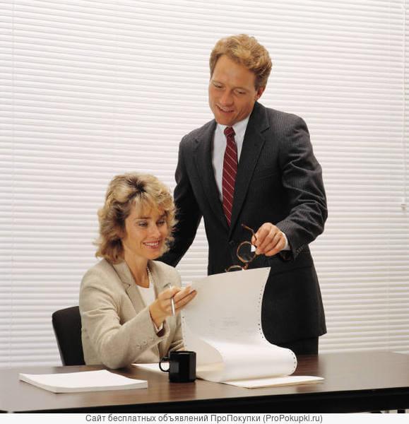 Менеджер по документообороту