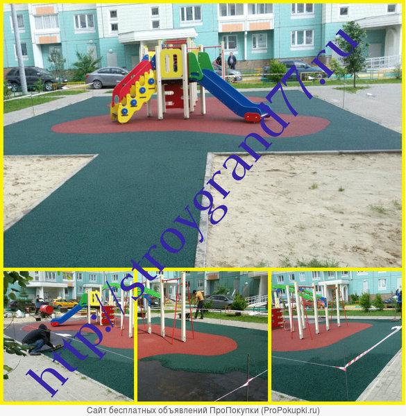 Резиновое покрытие для детских и спортивных площадок