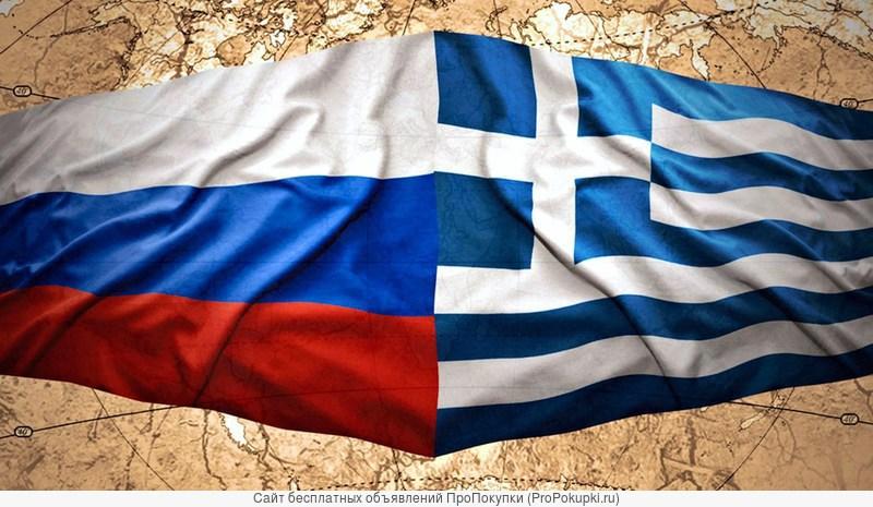 Недвижимость в Греции недорого (от квартиры до острова)
