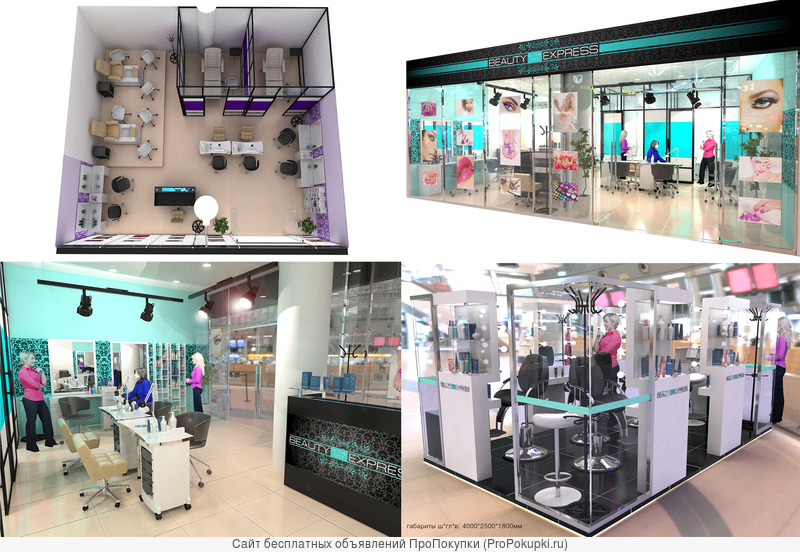 Дизайн и производство торгового оборудования