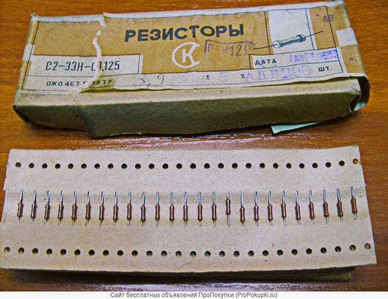 Продаю резисторы С2-33Н-0,125 Вт