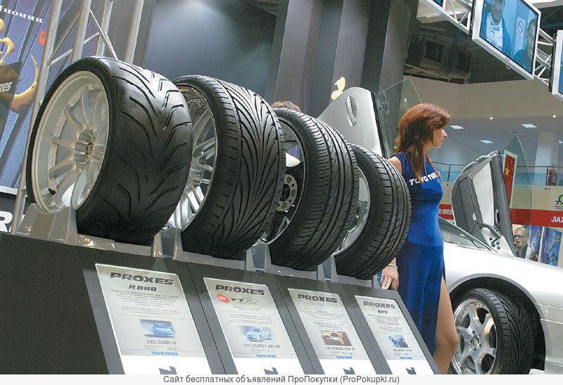 шины летние,зимние R13 по R22 все производители