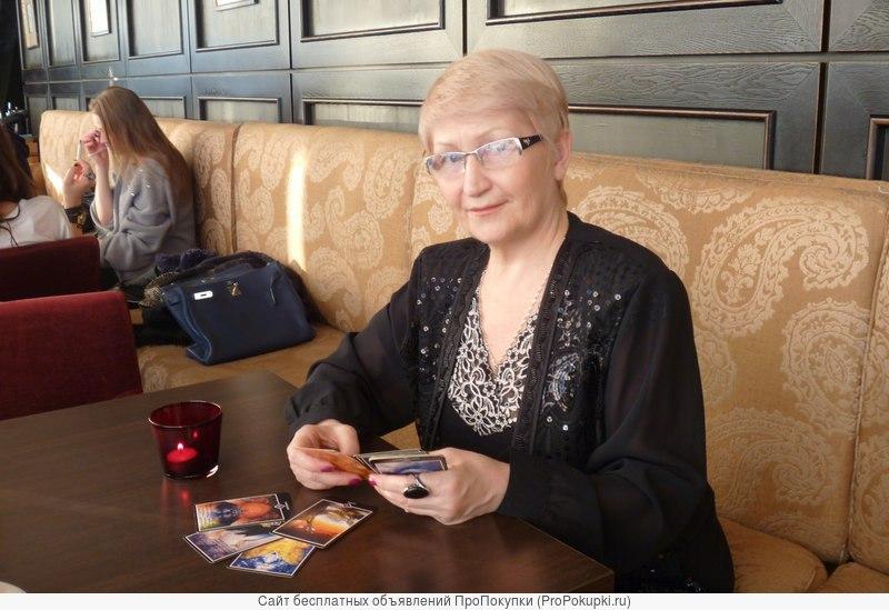 Светлана Захаровна. Оказываю услуги по любовной магии