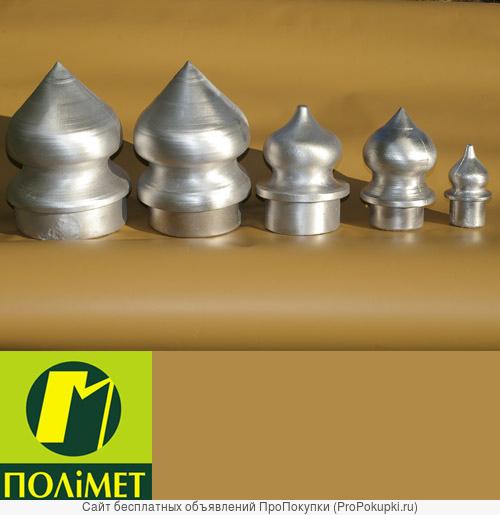 Алюминиевые наконечники для металлических заборов