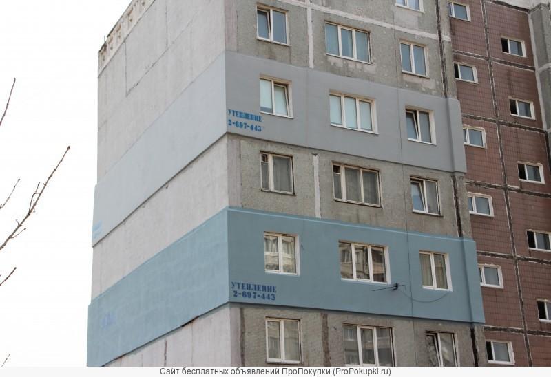 Зимнее утепление стен! утепление зданий, квартир. утепляем з.